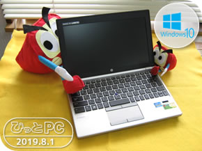 hp Elitebook 2170Pの写真