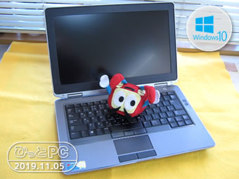 DELL LatitudeE6330の写真